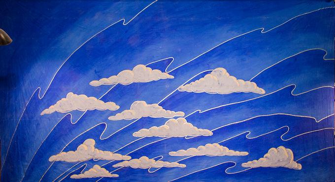 BLUE SKIES DROP