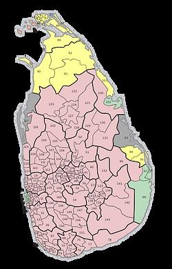 Parlament Sri Lanka 2020.png