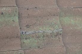 Roof Restoration Brisbane Fix Broken Tiles