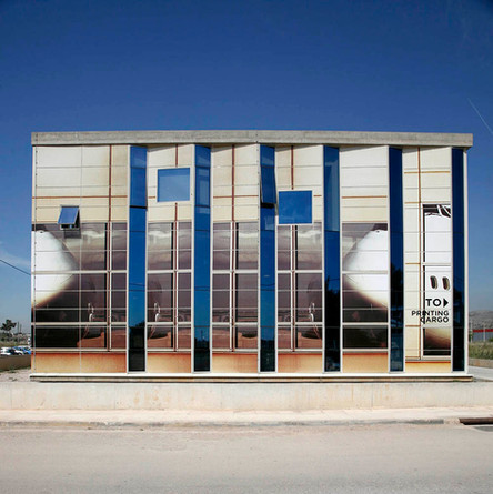 Kontorousis Printing House. Athens. Designed by Divercity Architects.