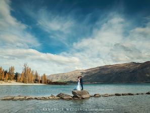New Zealand prewedding | Hayley & Edmund
