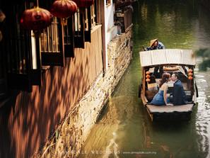 An Oriental Theme Wedding | Jasmine & Chee Chung