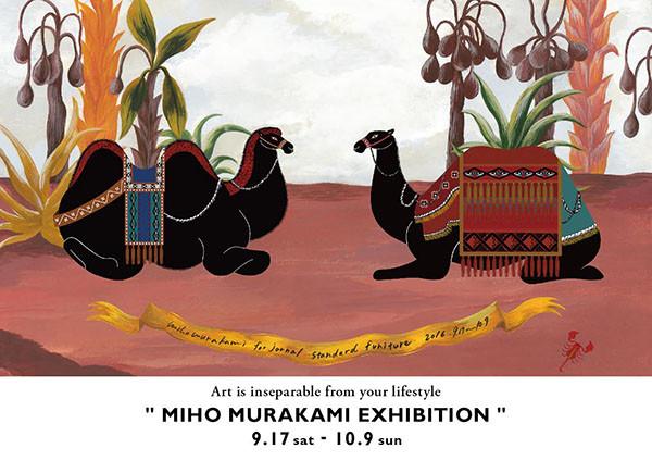 MIHO MURAKAMI exhibition2016 for journal standard Furniture 9/17(sat)〜10/9(sun)
