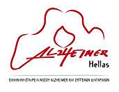 8051_100118_logo_alzheimer_RED.jpg