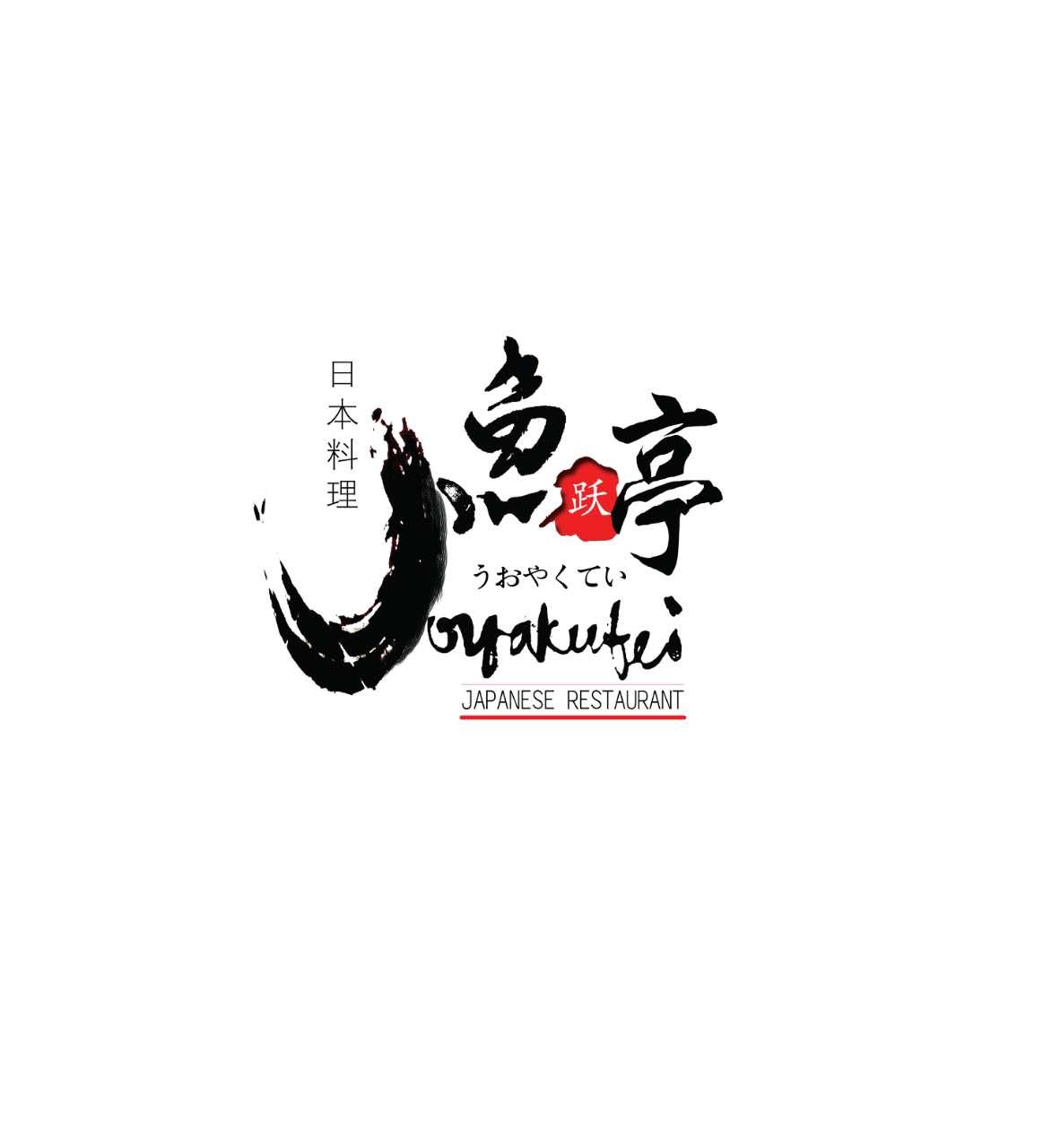 公司餐馆logo