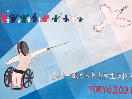 第39回障害者週間記念事業ポスター(港区)
