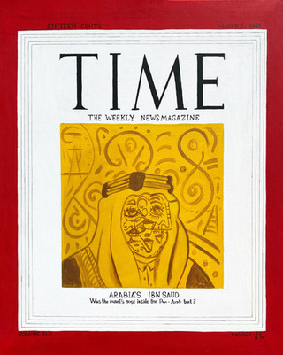 Time 1/4