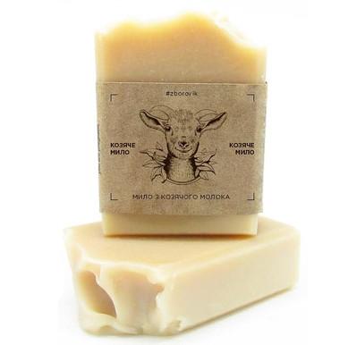Новый продукт! Натуральне мило з козячого молока!
