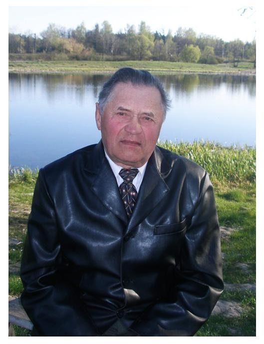 Боровик Север'ян Григорович - zborovik.com.ua