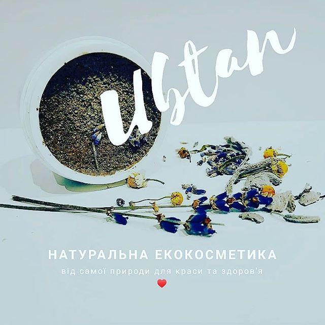 Убтан блог - zborovik.com.ua