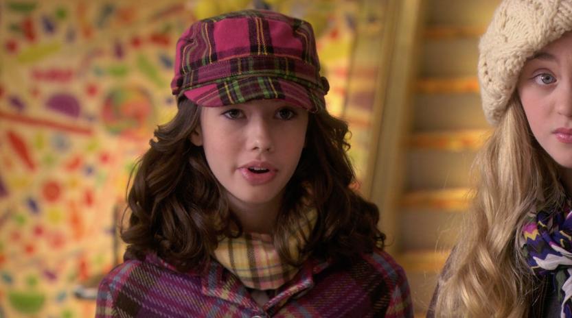 Gossip Girl (2009)