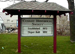 Cudahy Depot North Yard Sign