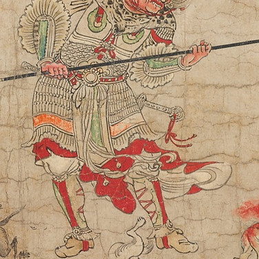 Personification of Extermination of Evil, 12th Century, Japan   CREATE, Personification