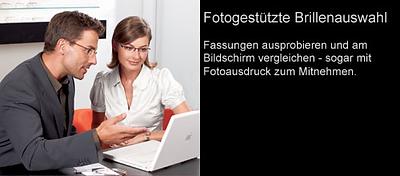 Ruschenburg Optik