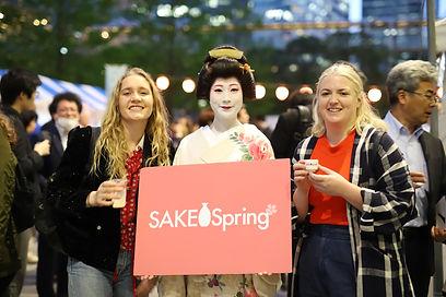 お酒会議:日本酒の海外進出には何が必要か?