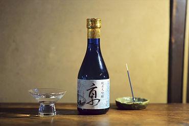 sake2_edited.jpg