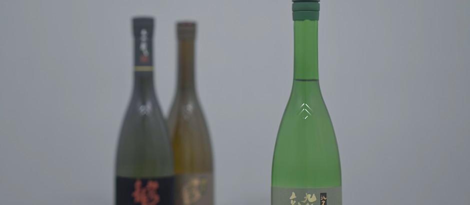 黒龍で有名な黒龍酒造、もう一つの銘柄「九頭龍」をより自由に解き放つ
