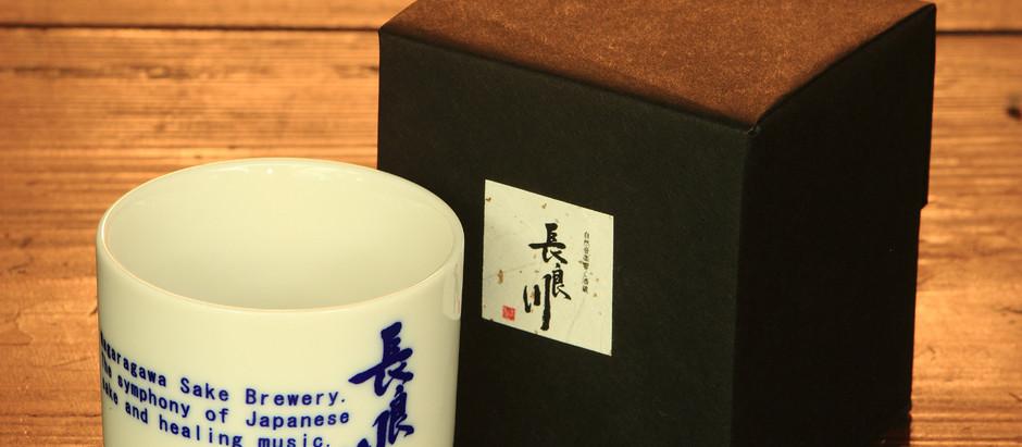 旨味ある酒の代名詞「長良川」