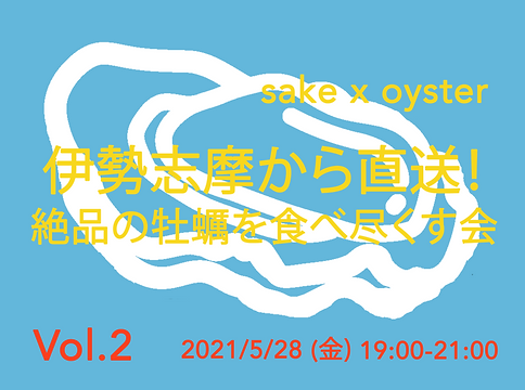 oyster_event icon.png
