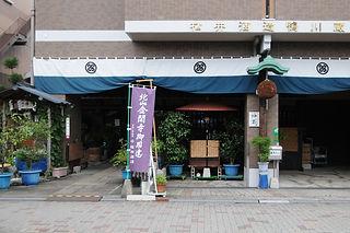 松井酒造_011.JPG