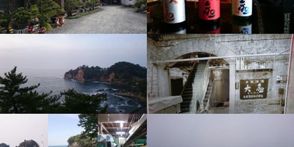 大観が愛した常陸国の酒と漁師の暮らしに触れる旅 ~ 茨城の酒蔵を巡り地元の海で捕れた新鮮な魚介類を満喫する2日間 ~