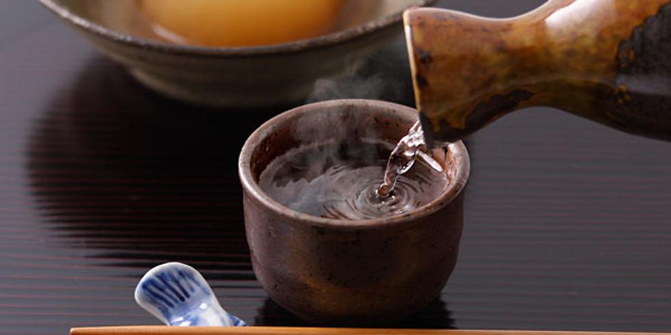 【2020年12月定例会 兼 望年会】 @湯島 「燗酒を楽しむ会 ~ 温度帯による香味の違いのヒ・ミ・ツ」