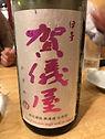 160606定例会by友人アップ-6.jpg