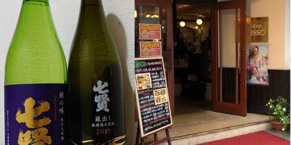 【2021年4月定例会】エイプリル・フールびっくり企画!日本酒が秘めた時間の神秘