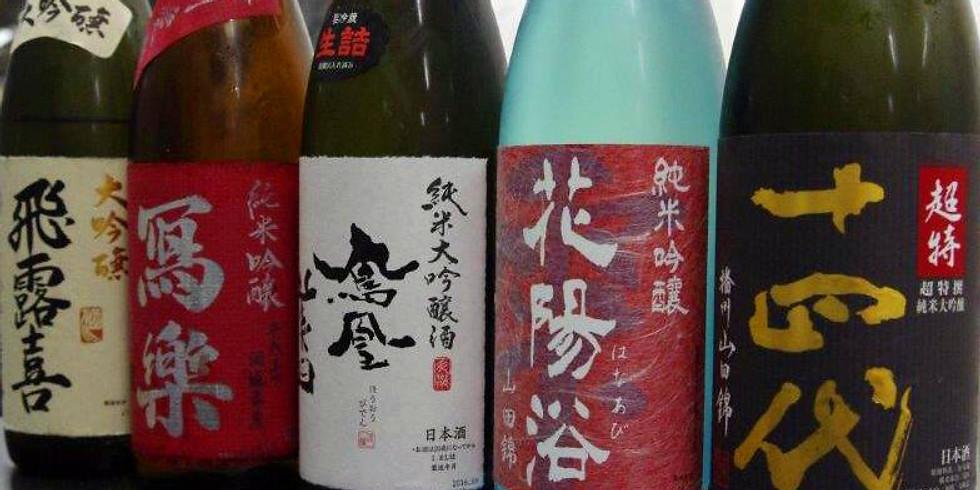 【恒例 蔵人応援団の新年会】人数限定、酒LOVERSの社交場のお店で2021年も開催!