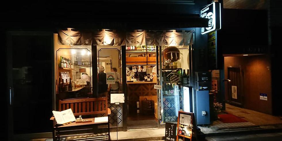 【10月定例会】「全国一斉日本酒で乾杯」イベント「大山・十水の魅力で繋がる」~「Premium Sake Pub GASHUE」「蔵と語る会」と共同開催