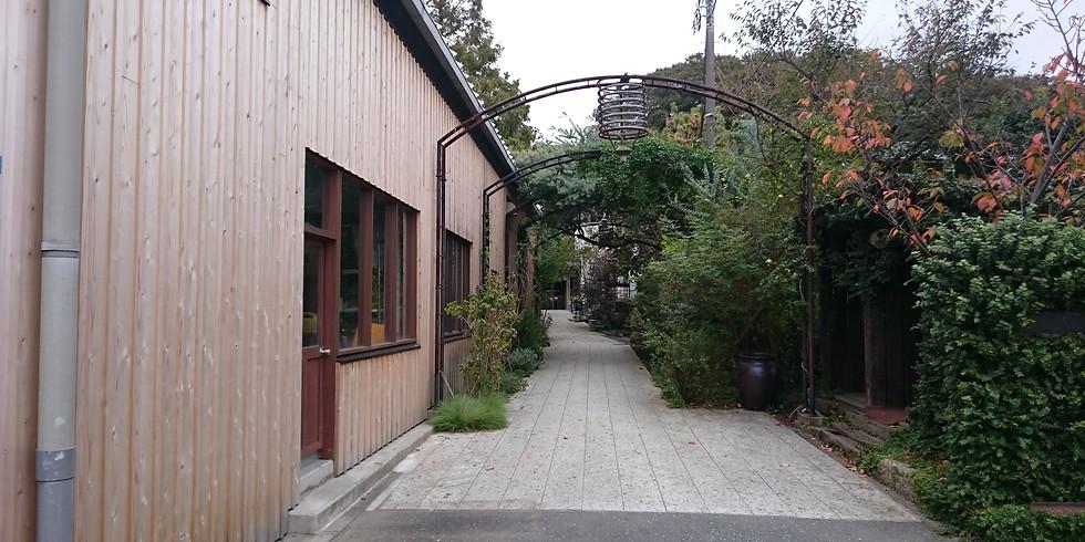 湘南に残された最後の蔵元「熊澤酒造」直営の「蔵元料理 天青」で至福の午後を楽しむ会