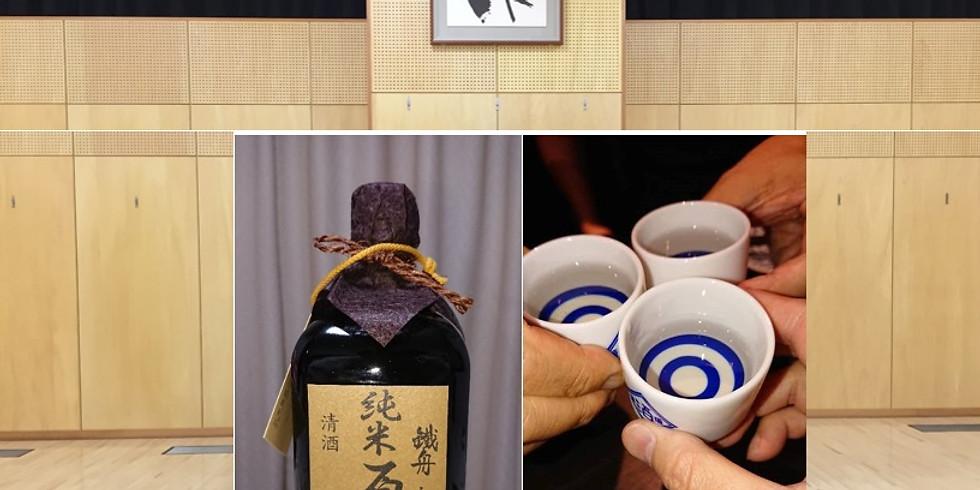 【受付終了】緊急事態宣言解除記念臨時イベント《西大井の剣道場で酒道を楽しむ持ち寄りの会》