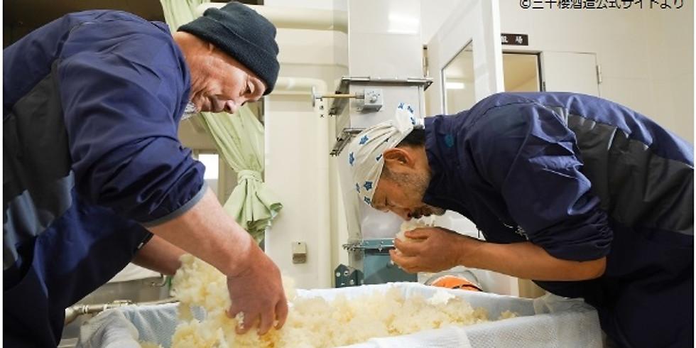 【オンライン蔵訪問】北の大地で新たな酒造りに挑む三千櫻酒造を訪ね、道産米の純米吟醸酒を飲み比べ
