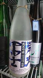 190207イベント_会員コミュニティ&呑もう会_9.jpg
