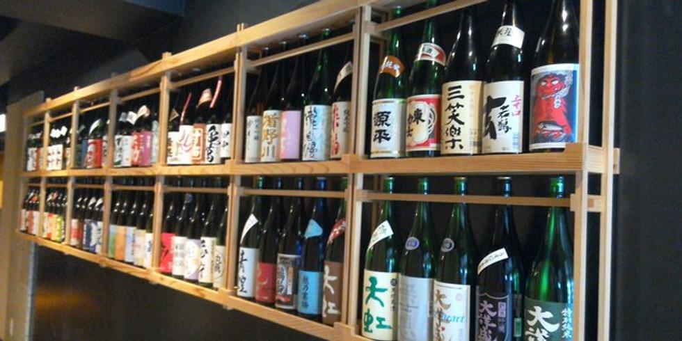 蔵人応援団 日本酒講座&定例会