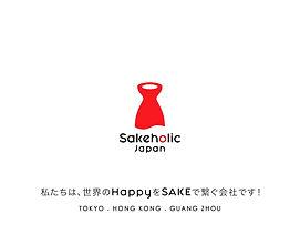 Sakeholic New Logo.jpg
