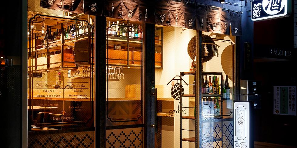 【延期】(←2020年4月)定例会「酒米による香味の違いを記憶する」@Premium Sake Pub GASHUE