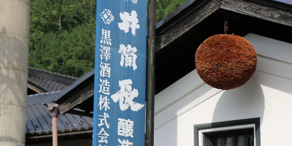 【蔵人応援団xあうたび】信州の酒蔵とすごい生産者に会いに行こう!