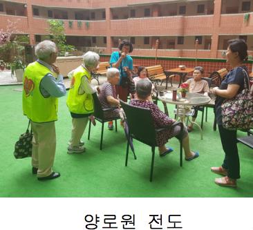 2018년 6월 기도편지: 오세원 & 안승교 선교사(대만)