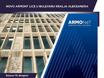aluminijumske fasade Beograd, staklene fasade srbija, fasade, trespa, alukobond, staklene fasade, alubond, aluminijumska vrata, pvc stolarija, Bulevar 79