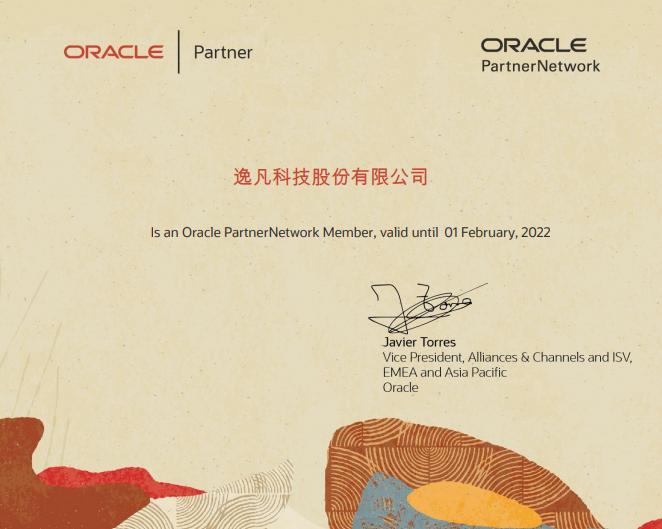Oracle_OPN