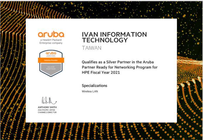 HPE Aruba 2021