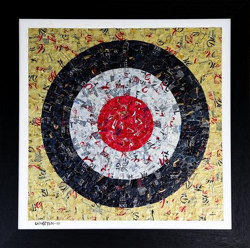 Pop Icon Roundel (Black) by Martin Langston