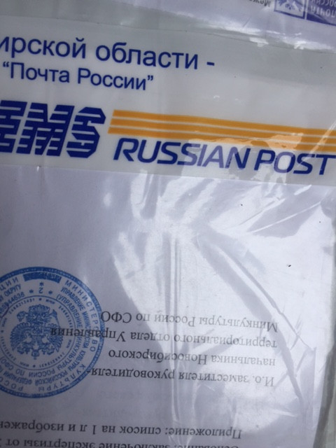 Russian Post just arrived!