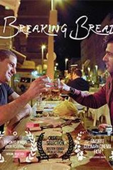 Breaking Bread Poster copy.jpg