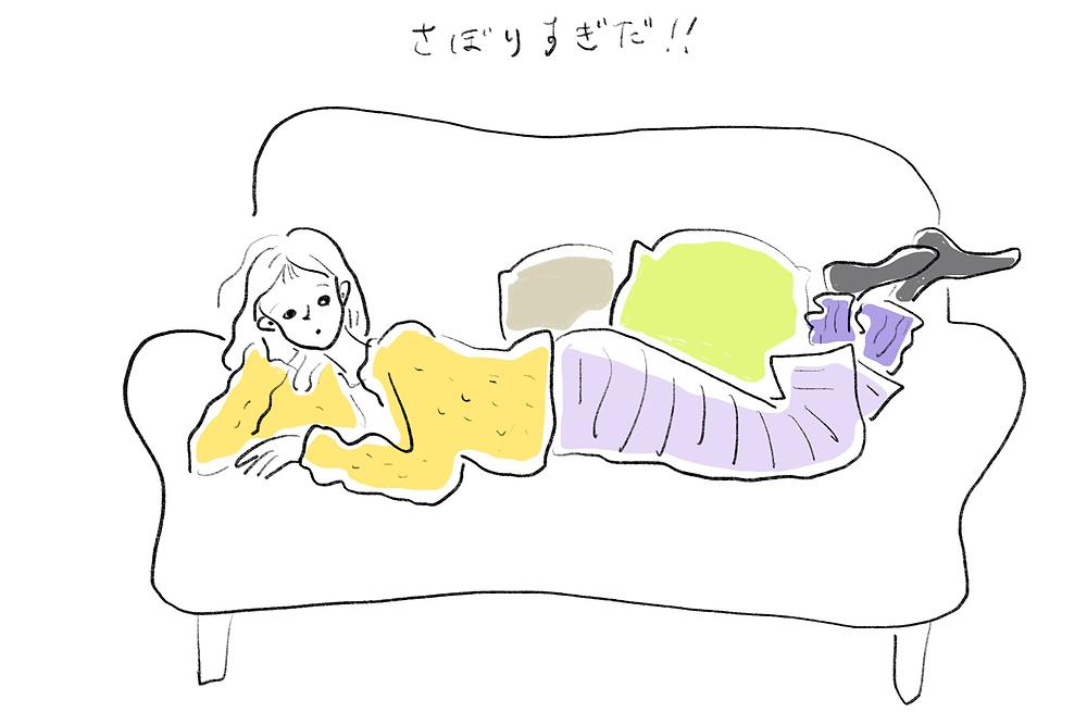 ibukiharuka