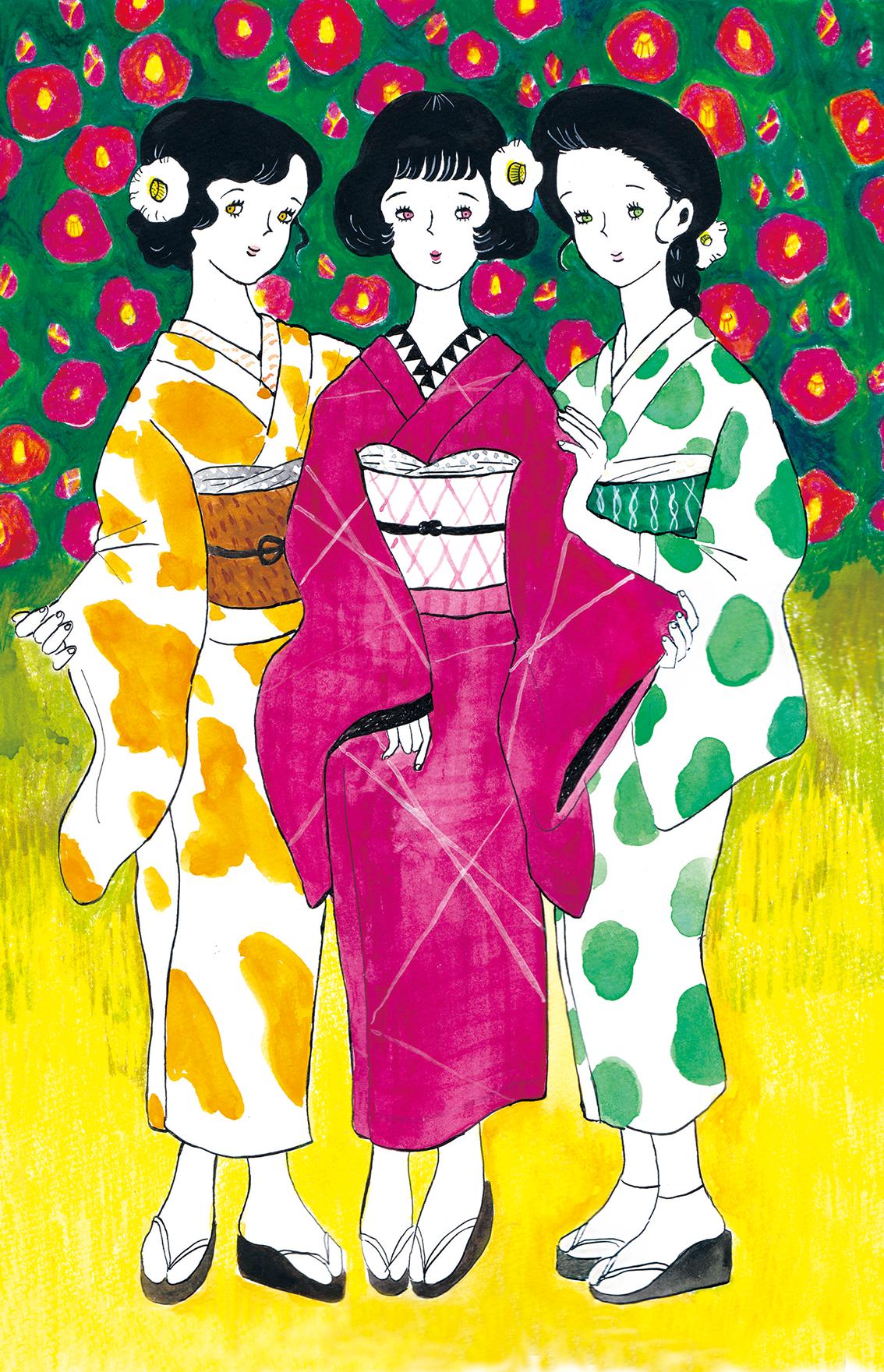 ibukiharuka_kimono