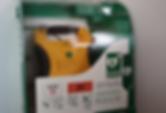 Boitier Defibrillateur JFC FORMATION.png