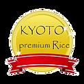 京都 こしひかり 米
