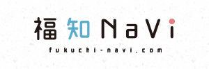 fukuchinavi_banner.jpg